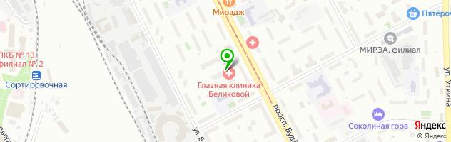 Медицинский центр Глазная клиника доктора Беликовой — схема проезда на карте