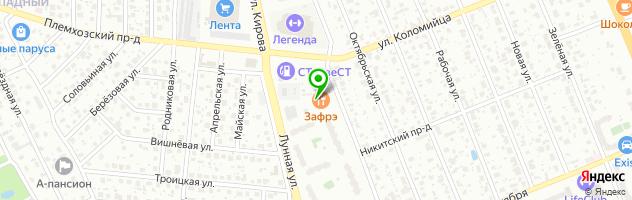 Ресторан, Банкетный зал ЗАФРЭ — схема проезда на карте