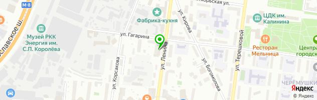 Кафе-ресторан Лепёшка — схема проезда на карте