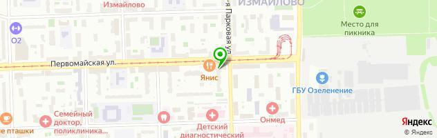 Ресторан Янис — схема проезда на карте