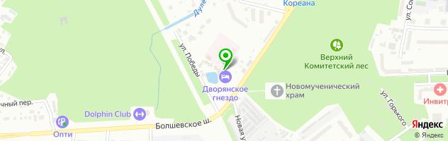 Ресторанно-гостиничный комплекс Дворянское Гнездо — схема проезда на карте