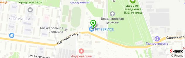 Стартеры генераторы Эксин — схема проезда на карте