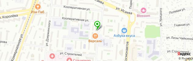 Кафе-бар Визави — схема проезда на карте
