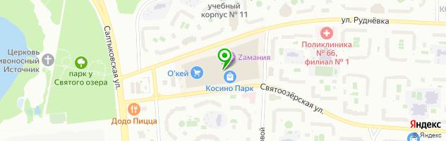 Семейный парк Zамания в ТЦ Косино Парк — схема проезда на карте