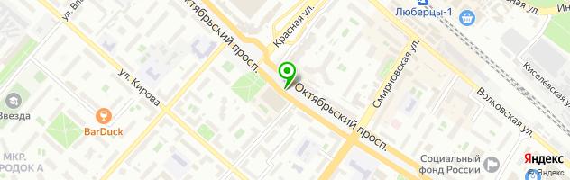 Кафе Дирижабль — схема проезда на карте