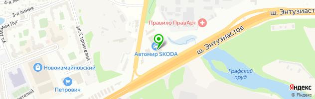 Автосалон Автомир Богемия — схема проезда на карте