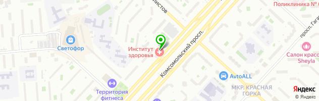 Медико-диагностический комплекс Институт здоровья — схема проезда на карте