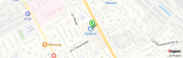 Ресторан Василий Алибабаевич — схема проезда на карте