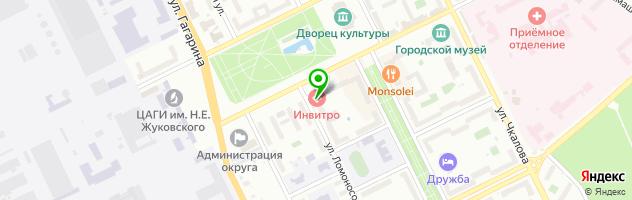 ИНВИТРО — схема проезда на карте