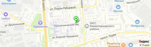 Аптека картинки переулок политехнический телефон