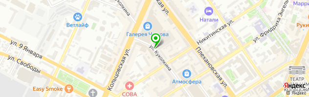 СПА-САЛОН МАССАЖА АМРИТА — схема проезда на карте