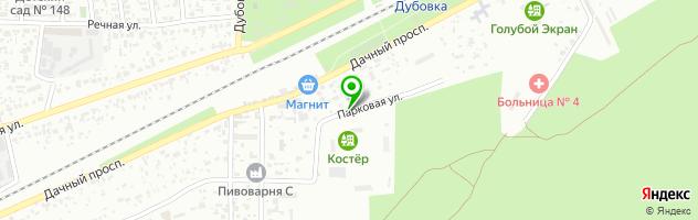 Сити Кейтеринг Воронеж банкетные залы аренда посуды — схема проезда на карте