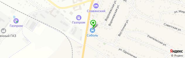 Автосервис Соболь — схема проезда на карте