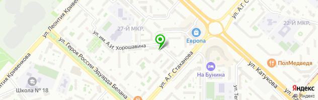 Образовательный центр Аз Веди — схема проезда на карте