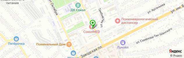 СоколMED — схема проезда на карте