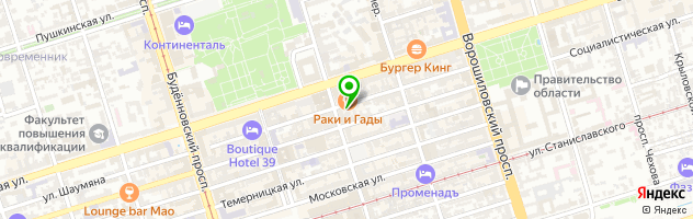 Party-бар Family — схема проезда на карте