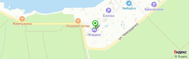Парк-отель Жардин — схема проезда на карте