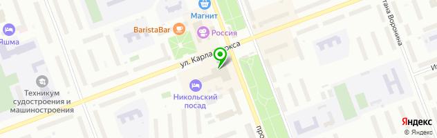 Парикмахерская Людмила — схема проезда на карте