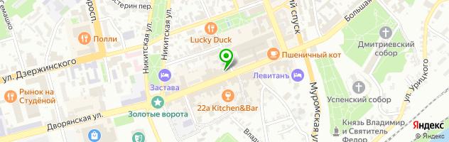 Ресторан У Золотых ворот — схема проезда на карте
