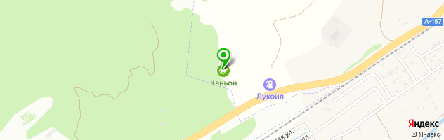 Конно-туристический комплекс Каньон — схема проезда на карте