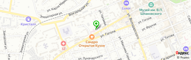 Сервис-Эксперт, копи-центр — схема проезда на карте