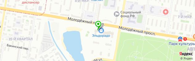 Медицинский центр Миг — схема проезда на карте