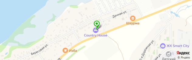 Гостиничный комплекс Country House — схема проезда на карте