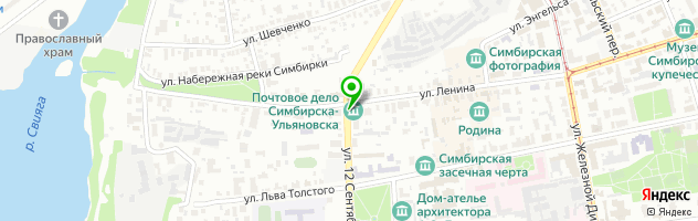 Музей Почтовое дело Симбирска-Ульяновска — схема проезда на карте