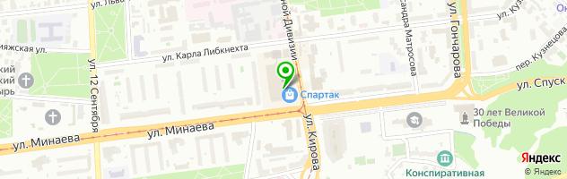 Интернет-магазин профессиональной косметики Imidgemila.ru — схема проезда на карте