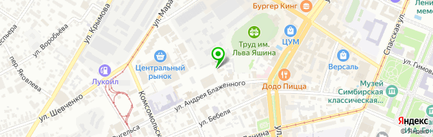 Ульяновская торгово-промышленная палата — схема проезда на карте