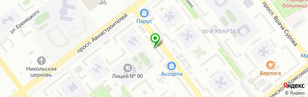 ульяновск букмекерская адреса контора