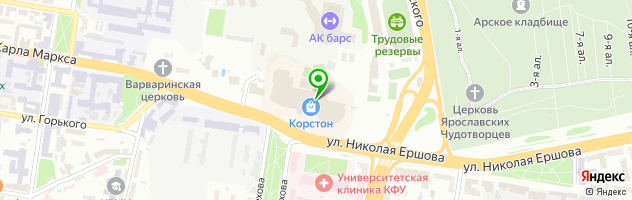 Прачечная-химчистка Korston — схема проезда на карте