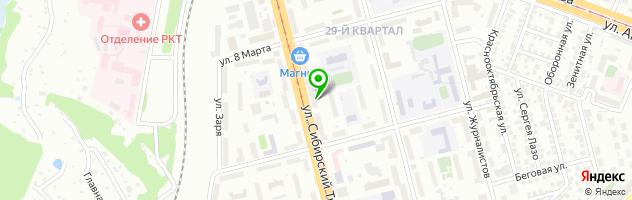 Медицинский центр Доктор Цито — схема проезда на карте