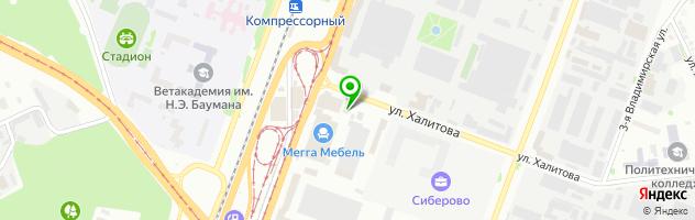 Шиномонтажная мастерская на ул. Халитова 2а — схема проезда на карте