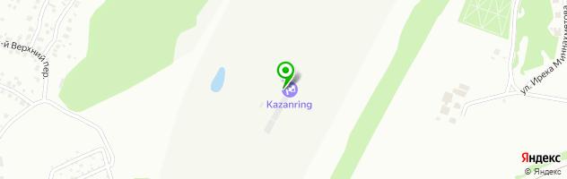 Автодром KAZANRING — схема проезда на карте