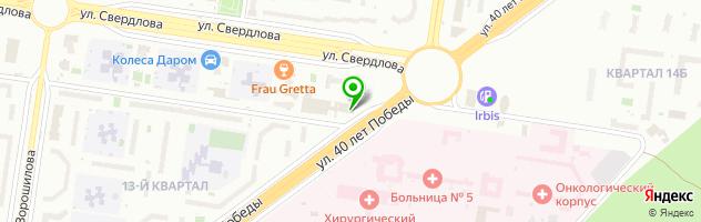 Медицинский центр Знатный лекарь — схема проезда на карте