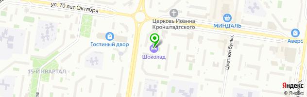 Гостиничный комплекс Шоколад — схема проезда на карте