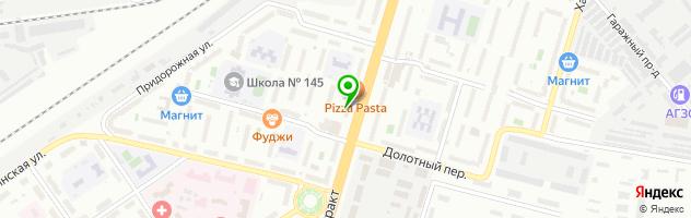 Центр красоты и здоровья Аполония — схема проезда на карте