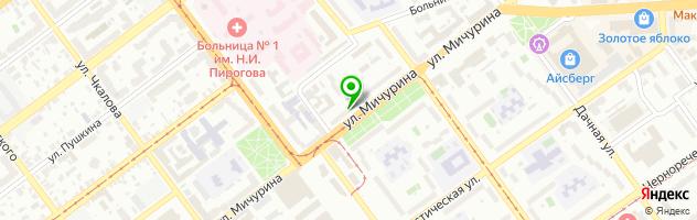 Салон оптики Арт Стиль — схема проезда на карте