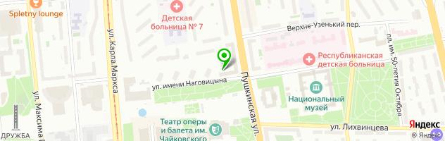 Ресторан Reader`s Pub — схема проезда на карте