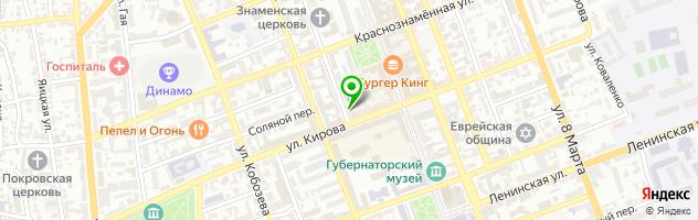 Центр современной косметологии МаксМедГрупп — схема проезда на карте