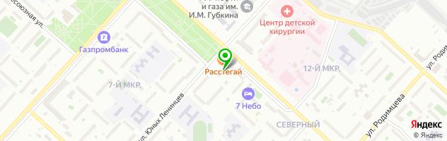 Ресторан Расстегай — схема проезда на карте