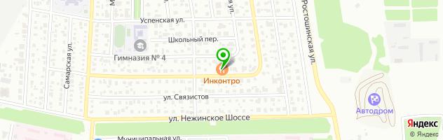 Ресторан европейской кухни Инконтро — схема проезда на карте