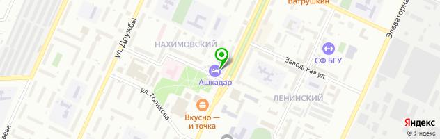 Ресторан Ашкадар — схема проезда на карте
