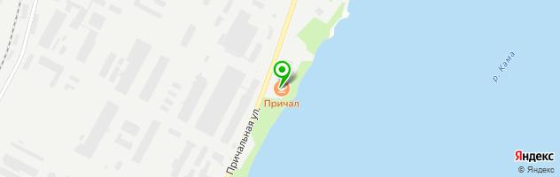 Ресторан-бар Причал — схема проезда на карте