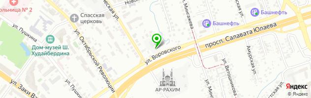 Ошиповка Уфа — схема проезда на карте