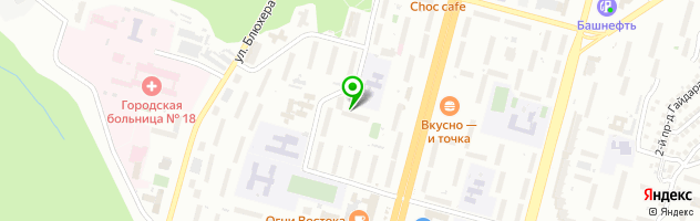 УФАХИМЧИСТКА — схема проезда на карте