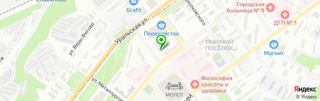 Кафе Lemongrass — схема проезда на карте
