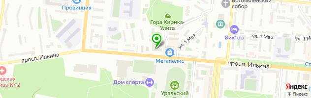Кафе Абажур — схема проезда на карте