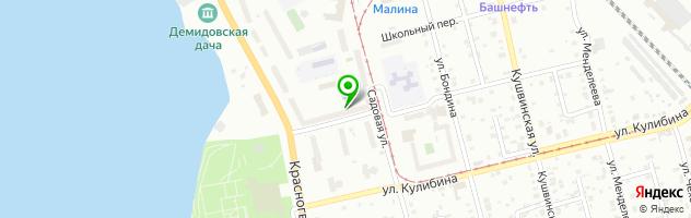 Консультационный центр Neways — схема проезда на карте